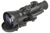 Night Vision Weapon Sight